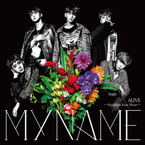MYNAME / ALIVE~Always In Your Heart~【初回限定盤】【CD】【+DVD】