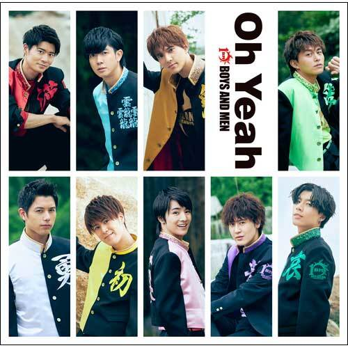 BOYS AND MEN / Oh Yeah【初回限定盤A】【CD MAXI】【+DVD】
