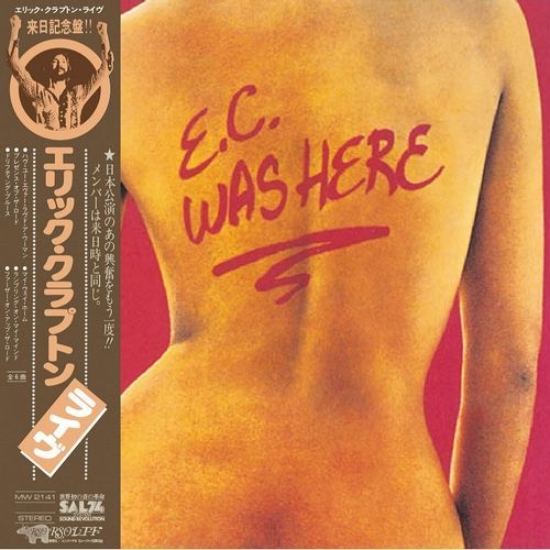エリック・クラプトン / エリック・クラプトン・ライヴ【CD】【SHM-CD】