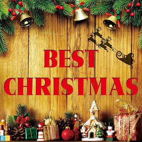 ヴァリアス・アーティスト / ベスト・クリスマス【CD】