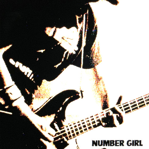 NUMBER GIRL / LIVE ALBUM『感電の記憶』 2002.5.19 TOUR『NUM-HEAVYMETALLIC』日比谷野外大音楽堂【CD】