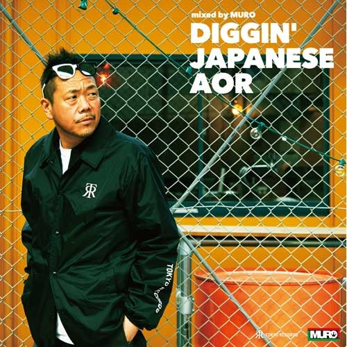 ヴァリアス・アーティスト / DIGGN' JAPANESE AOR mixed by MURO【CD】