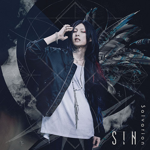 S!N / Salvation【初回限定盤B MAKING BOOK付】【CD MAXI】【+MAKING BOOK】