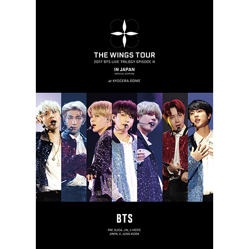 BTS (防弾少年団) / 2017 BTS LIVE TRILOGY EPISODE Ⅲ THE WINGS TOUR IN JAPAN ~SPECIAL EDITION~ at KYOCERA DOME【初回限定盤】【Blu-ray】