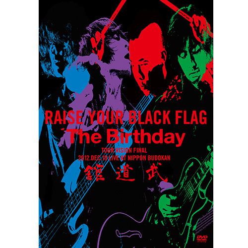 The Birthday / RAISE YOUR BLACK FLAG The Birthday TOUR VISION FINAL 2012.DEC.19 LIVE AT NIPPON BUDOKAN【初回盤】【DVD】