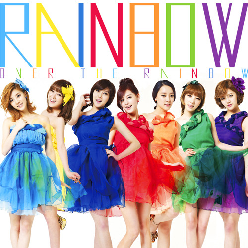 RAINBOW / Over The Rainbow【通常盤】【CD】