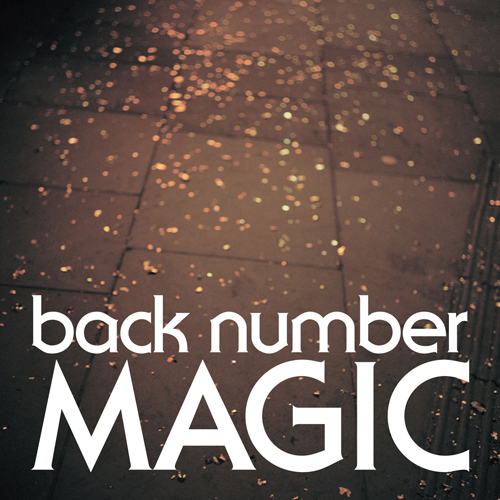 back number / MAGIC【通常盤】【CD】
