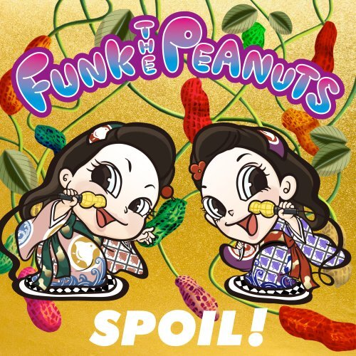 FUNK THE PEANUTS / SPOIL!【CD】