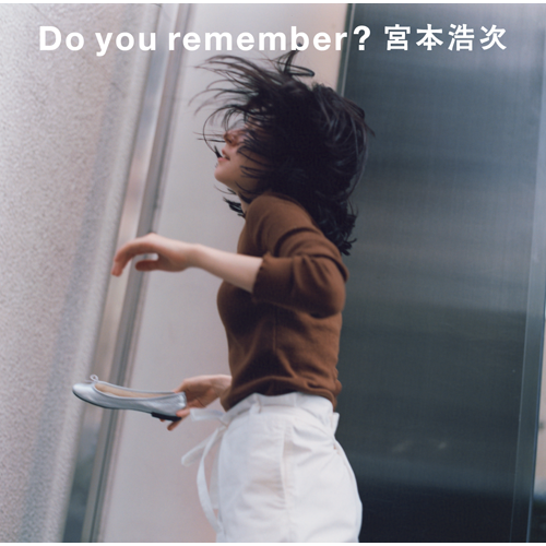 宮本浩次 / Do you remember?【通常盤】【CD MAXI】