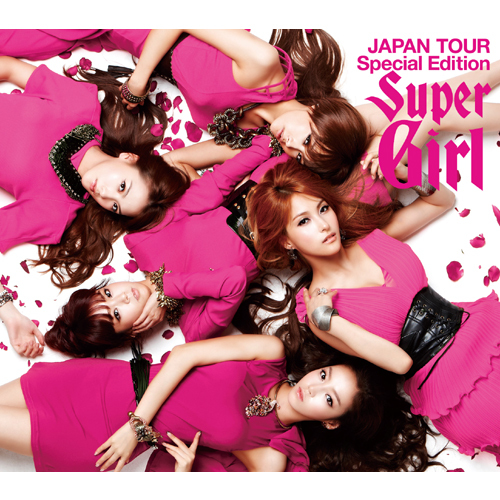 KARA / スーパーガール JAPAN TOUR Special Edition【CD】