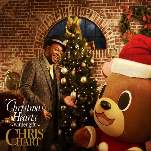 クリス・ハート / Christmas Hearts ~winter gift~【初回限定盤】【CD】【+DVD】