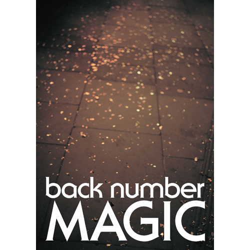 back number / MAGIC【初回限定盤A DVD】【CD】【+DVD】