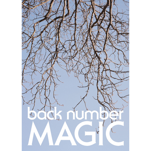 back number / MAGIC【初回盤限定B Blu-ray】【CD】【+Blu-ray】