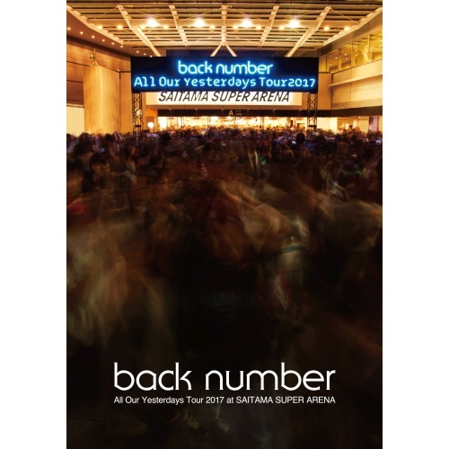 back number / All Our Yesterdays Tour 2017 at SAITAMA SUPER ARENA【通常盤】【Blu-ray】