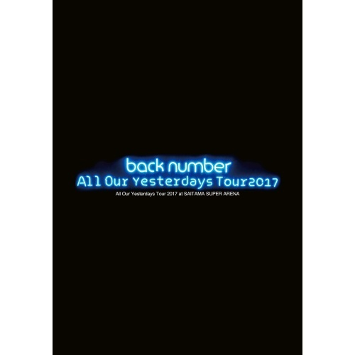 back number / All Our Yesterdays Tour 2017 at SAITAMA SUPER ARENA【初回限定盤】【Blu-ray】【+フォトブック】