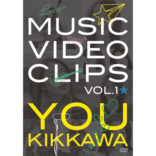 吉川 友 / Music Video Clips vol.1【DVD】