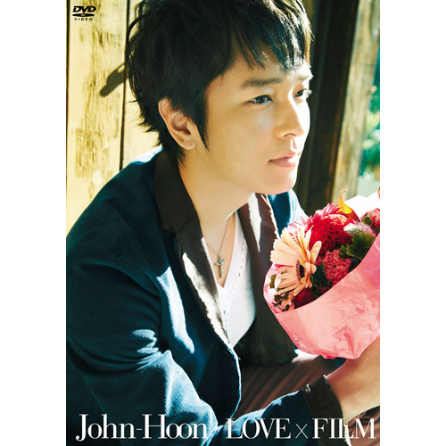 John-Hoon / LOVE×FILM【DVD】