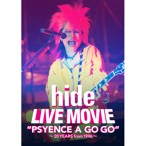 hide / LIVE MOVIE'PSYENCE A GO GO' ~20YEARS from 1996~【DVD】