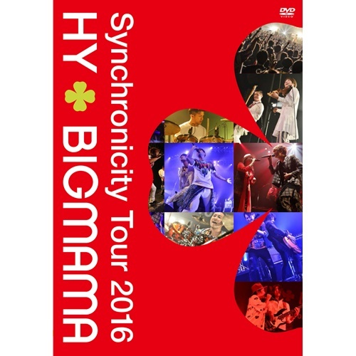 HY+BIGMAMA / Synchronicity Tour 2016【DVD】