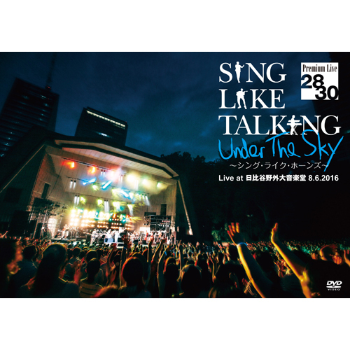 SING LIKE TALKING / SING LIKE TALIKNG Premium Live 28/30 Under The Sky ~シング・ライク・ホーンズ~ Live at 日比谷野外大音楽堂  8.6.2016【DVD】