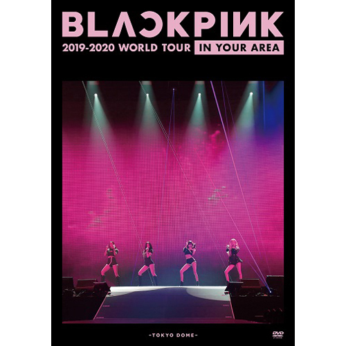 BLACKPINK / BLACKPINK 2019-2020 WORLD TOUR IN YOUR AREA -TOKYO DOME-【通常盤】【DVD】
