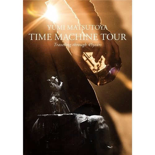 松任谷由実 / TIME MACHINE TOUR Traveling through 45years【DVD】