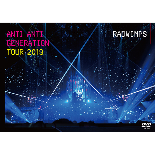 RADWIMPS / ANTI ANTI GENERATION TOUR 2019【DVD】