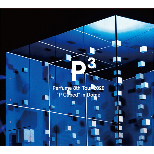 "Perfume / Perfume 8th Tour 2020""P Cubed""in Dome【初回限定盤】【DVD】【+特典Disc】"