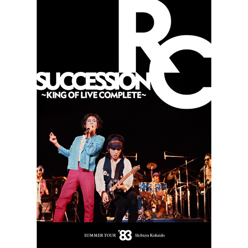 RCサクセション / SUMMER TOUR '83 渋谷公会堂 ~KING OF LIVE COMPLETE~【DVD】【+2CD】