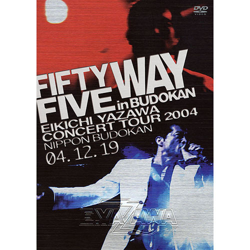 矢沢永吉 / FIFTY FIVE WAY in BUDOKAN【DVD】