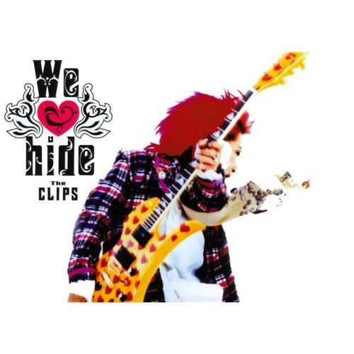 hide / We love hide~The CLIPS~【DVD】