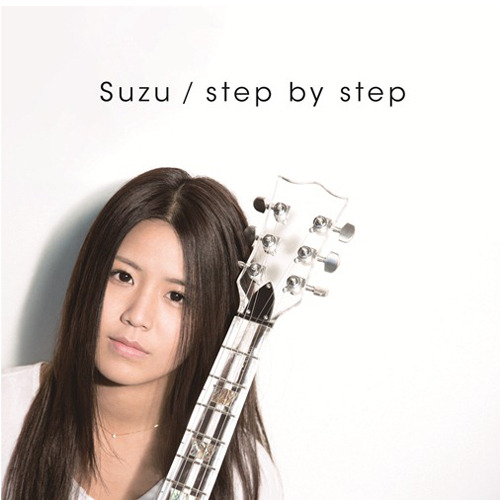 Suzu / step by step【CD】