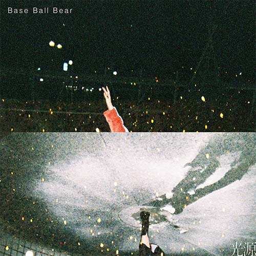 Base Ball Bear / 光源【通常盤】【CD】