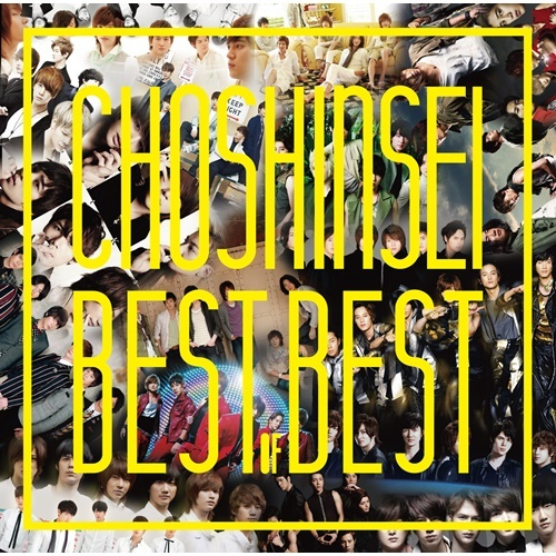 超新星 / Best of Best【CD】