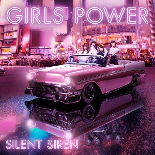 SILENT SIREN / GIRLS POWER【初回限定盤】【CD】【+DVD】