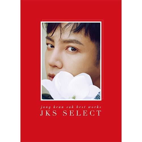 チャン・グンソク / Jang Keun Suk BEST Works 2011-2017~JKS SELECT~【初回限定盤】【CD】【+DVD】