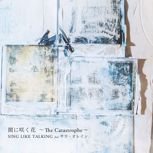 SING LIKE TALKING / 闇に咲く花 ~The Catastrophe~【CD MAXI】