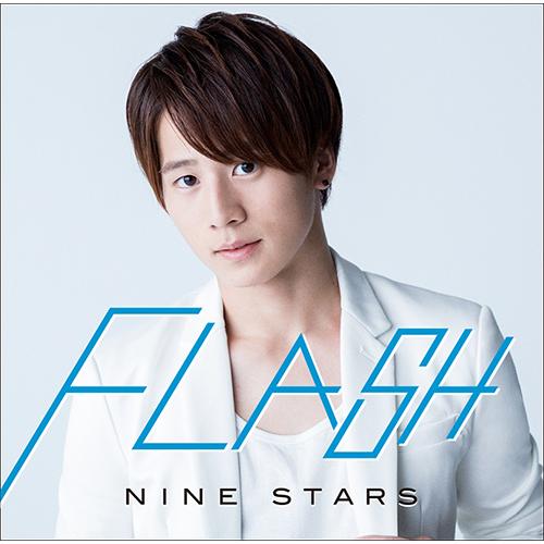 FLASH【CD MAXI】 | 九星隊 | UN...