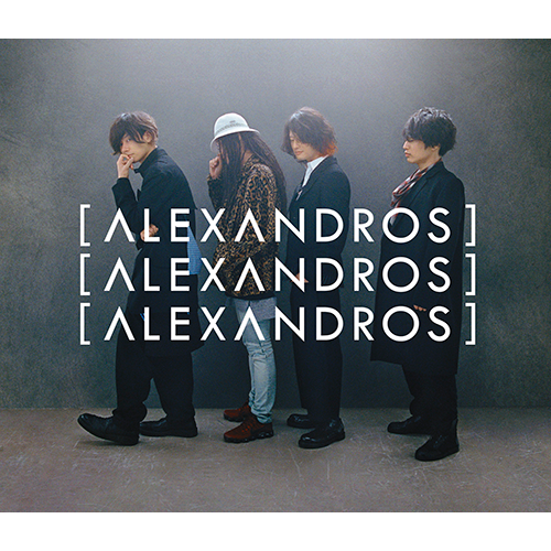 [Alexandros] / 明日、また【完全生産限定盤】【CD MAXI】【+GOODS】