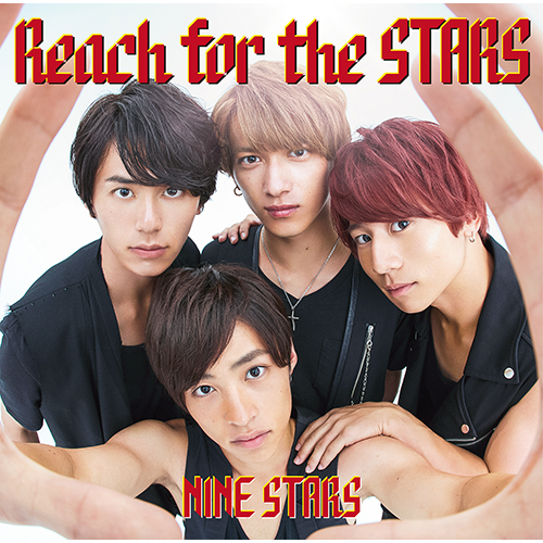 九星隊 / Reach for the STARS【初回限定盤】【CD MAXI】【+DVD】