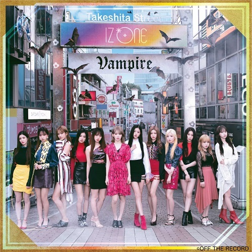 IZ*ONE / Vampire【Type A】【CD MAXI】【+DVD】