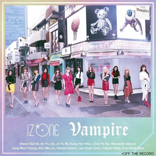 IZ*ONE / Vampire【Type B】【CD MAXI】【+DVD】