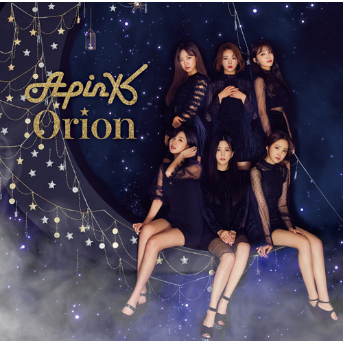 Apink / Orion【完全生産限定盤A】【CD MAXI】【+DVD】【+グッズ】【+16Pブックレット】