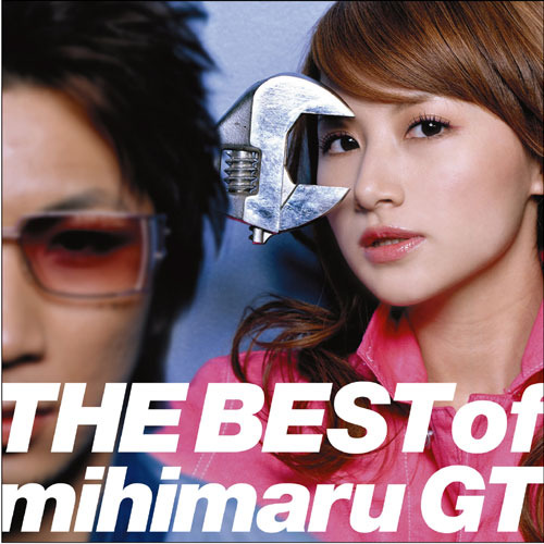 mihimaru GT / THE BEST of mihimaru GT【CD】【SHM-CD】