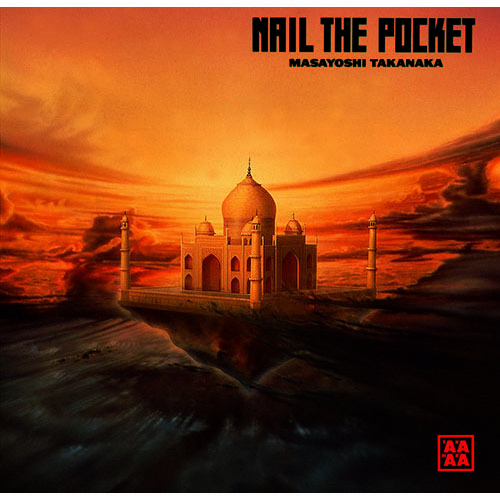 高中正義 / NAIL THE POCKET【CD】【SHM-CD】
