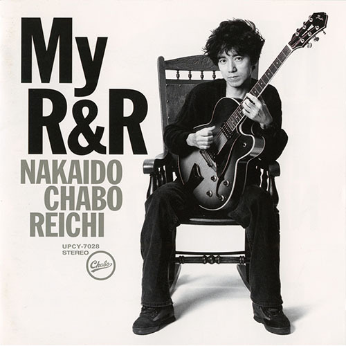 仲井戸麗市 / My R&R【CD】【SHM-CD】