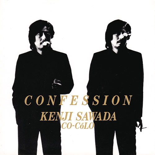 沢田研二 / 告白-CONFESSION-【CD】【SHM-CD】