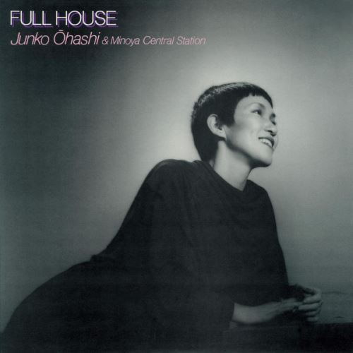大橋純子 / FULL HOUSE【CD】