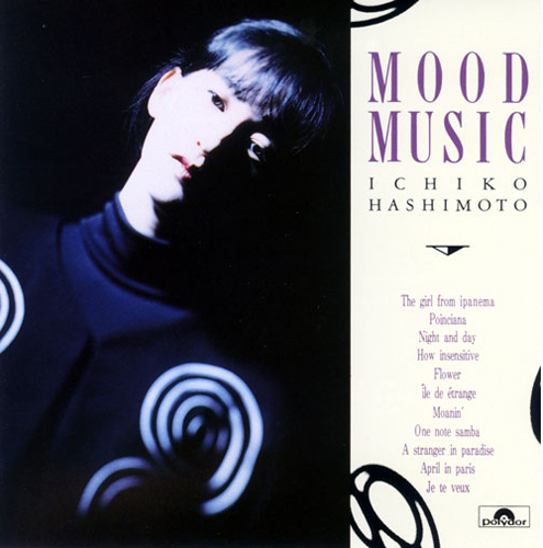 橋本一子 / MOOD MUSIC【CD】