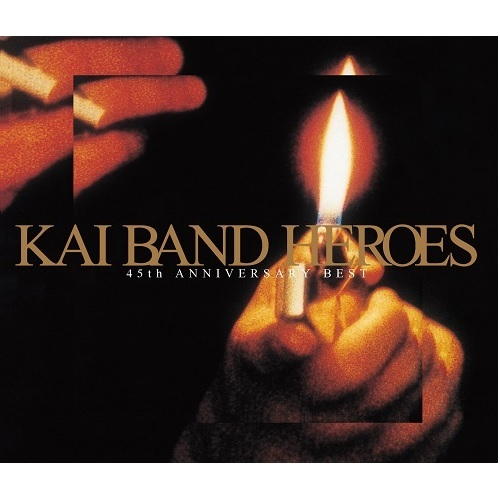甲斐バンド / KAI BAND HEROES -45th ANNIVERSARY BEST-【初回限定盤】【CD】【+DVD】